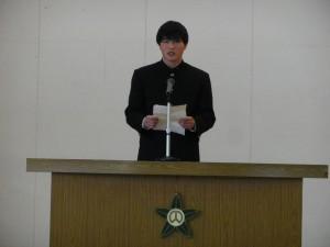 秋葉代表幹事長